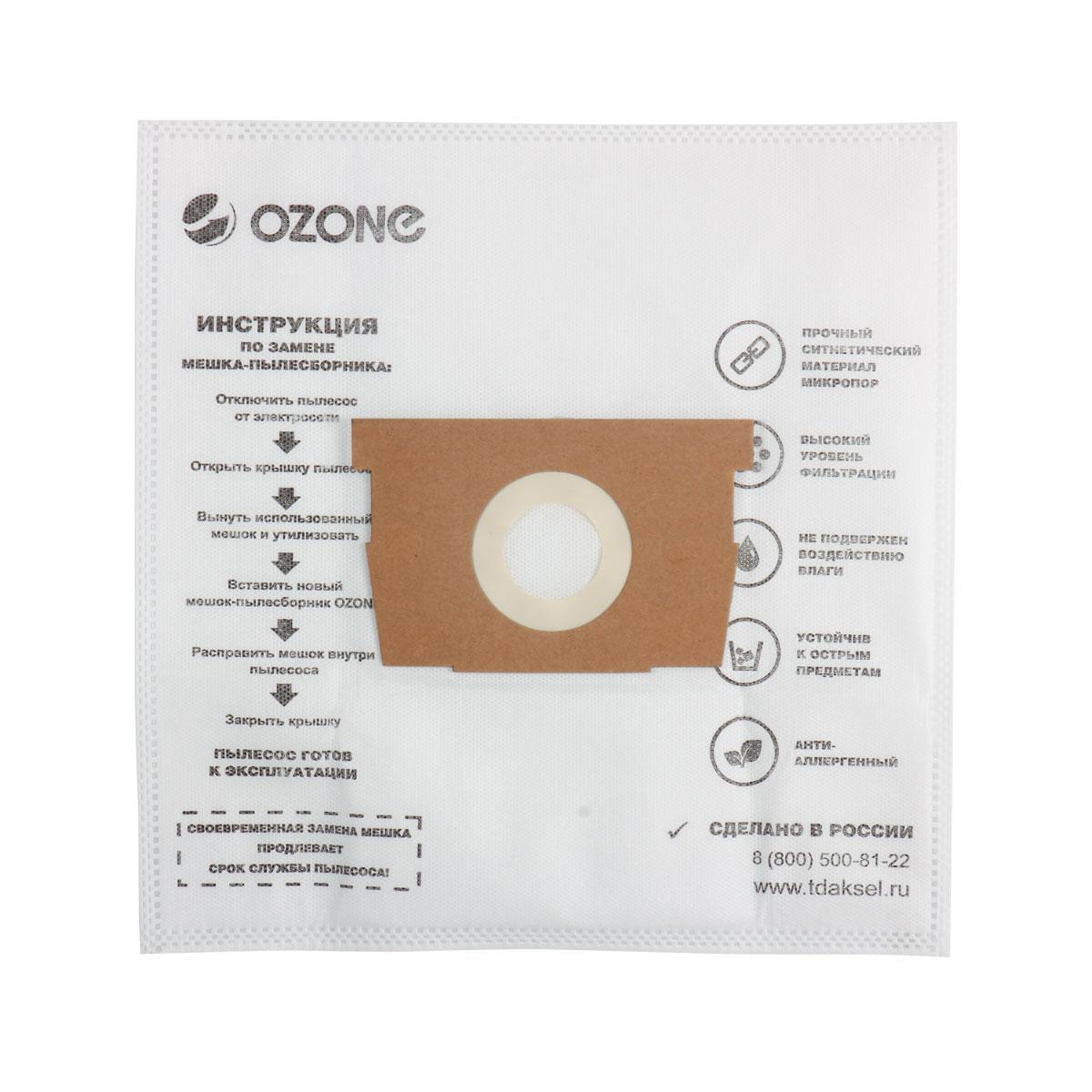 Пылесборник OZONE M-31 цены