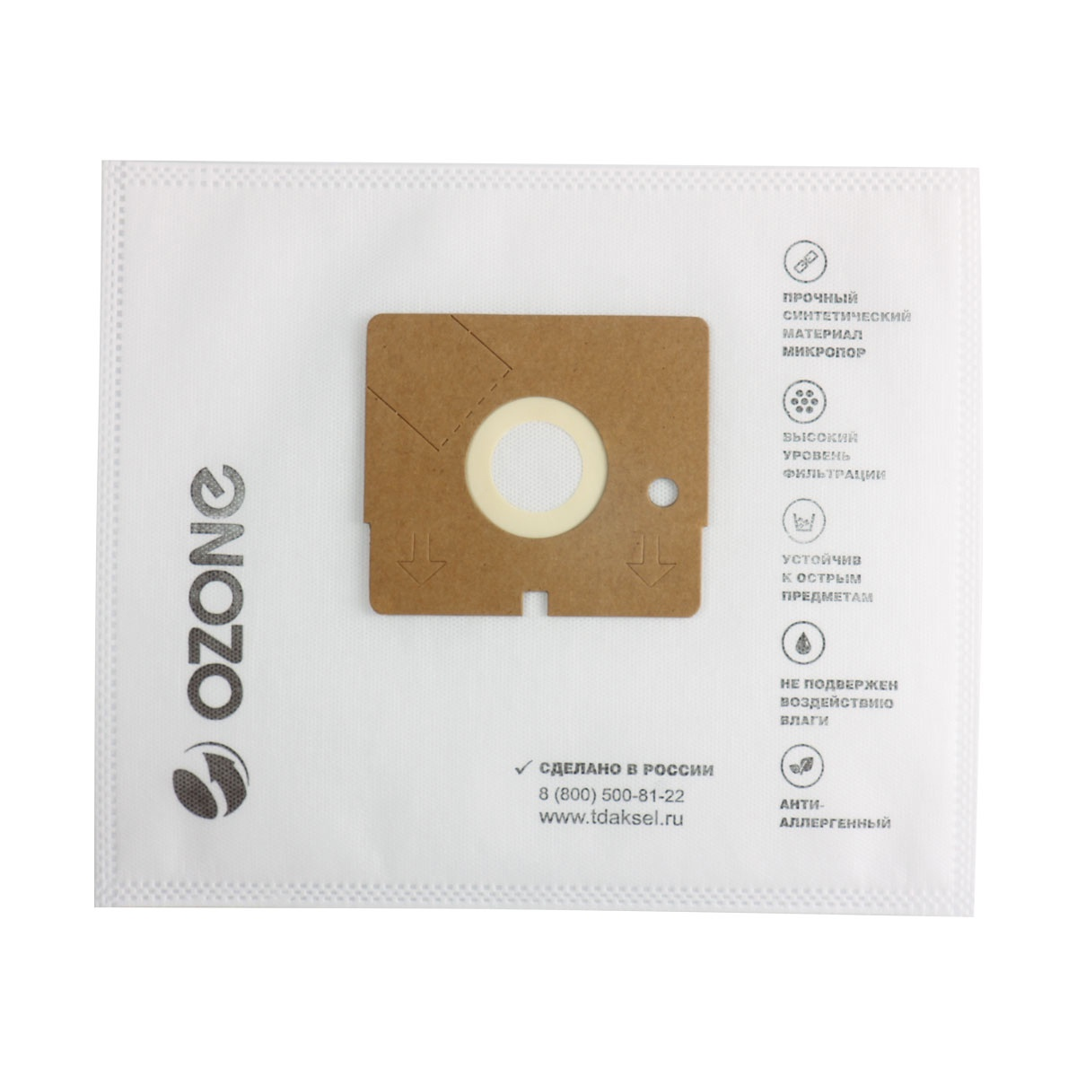 Пылесборник OZONE SE-08 цена