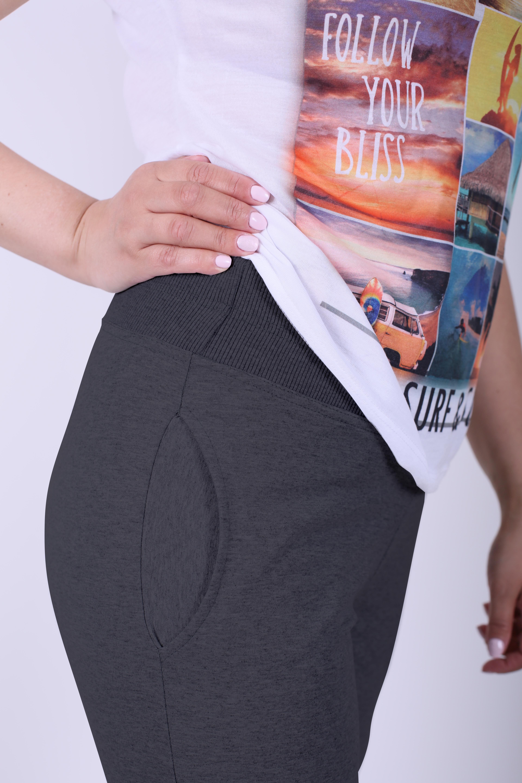 Брюки спортивные Галатея брюки спортивные с карманами basic графит s