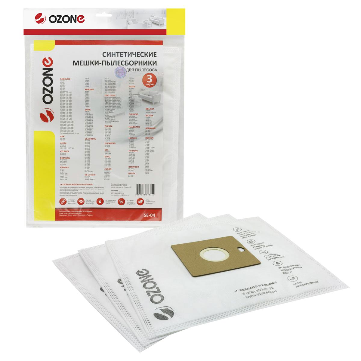 Пылесборник OZONE SE-04 цена