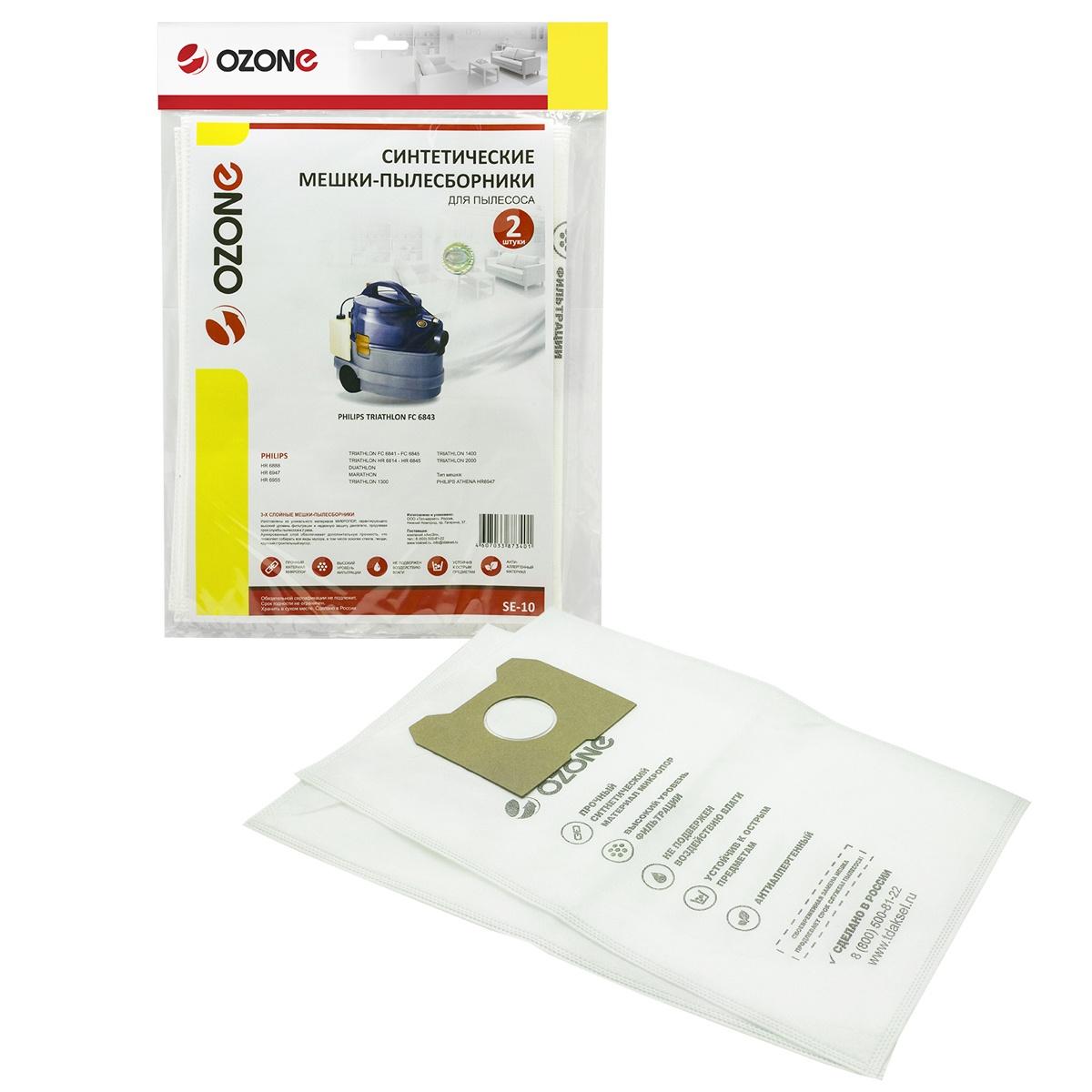 Пылесборник OZONE SE-10 цена
