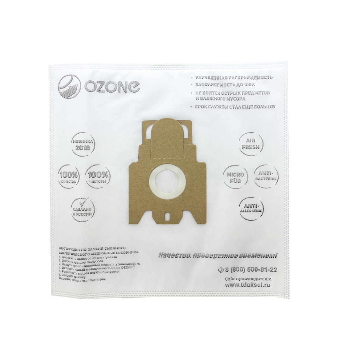 Пылесборник OZONE SE-28 Ozone