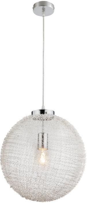 Подвесной светильник Globo New 56624H1, серый металлик подвесной светильник globo new 67015 7h серый металлик