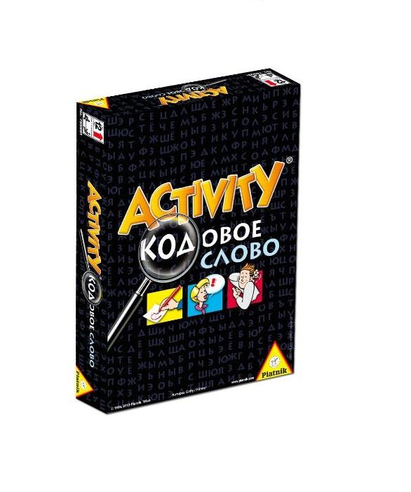 Настольная игра Piatnik Activity кодовое слово