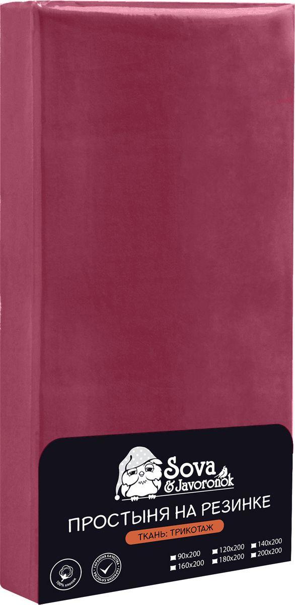 Простыня Sova & Javoronok, 28030118607, бордовый, 90x200 простыня на резинке sova