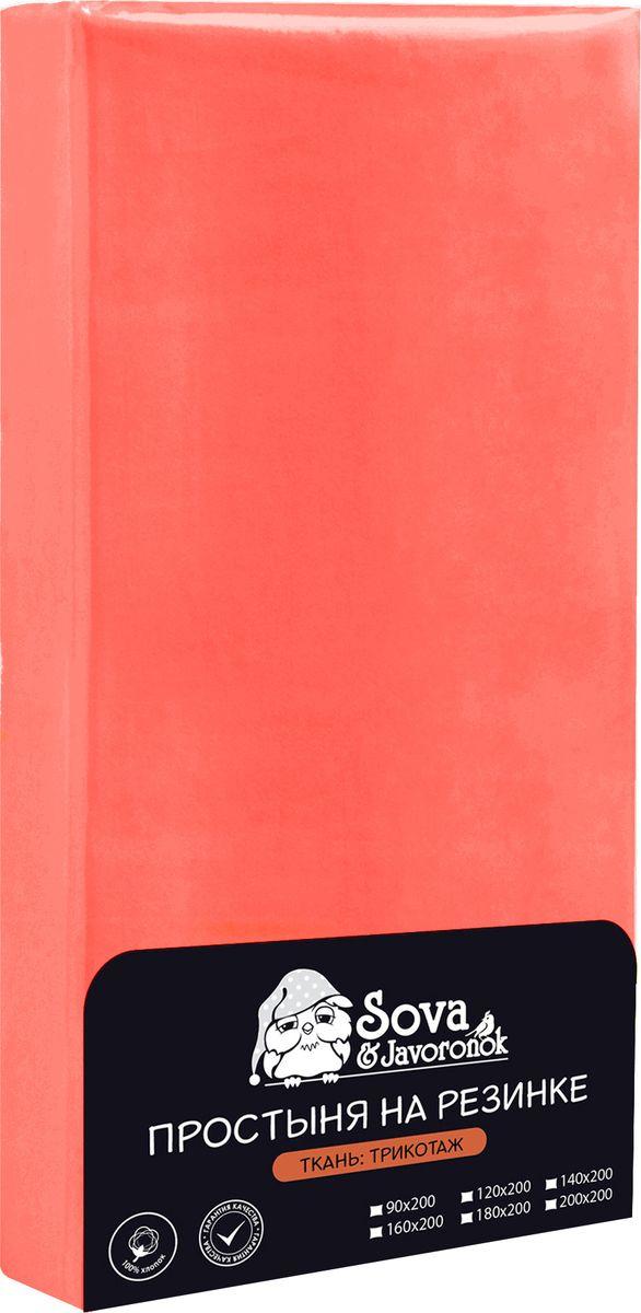 Простыня Sova & Javoronok, 28030118634, коралловый, 200x200 простыня на резинке sova