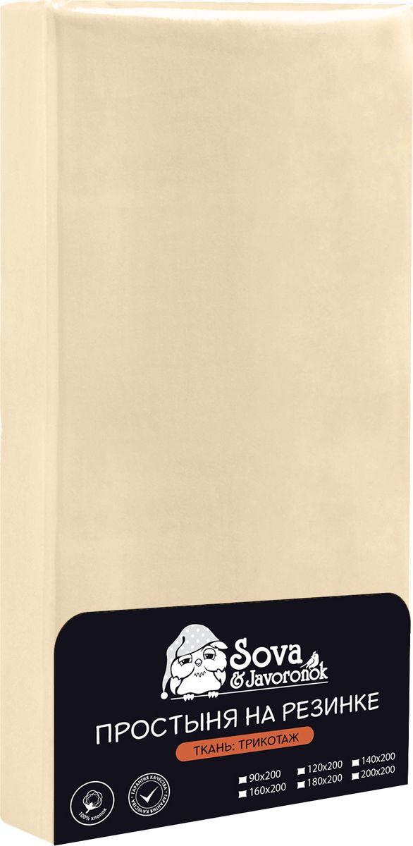 Простыня Sova & Javoronok, 28030118605, бежевый, 90x200 простыня на резинке sova