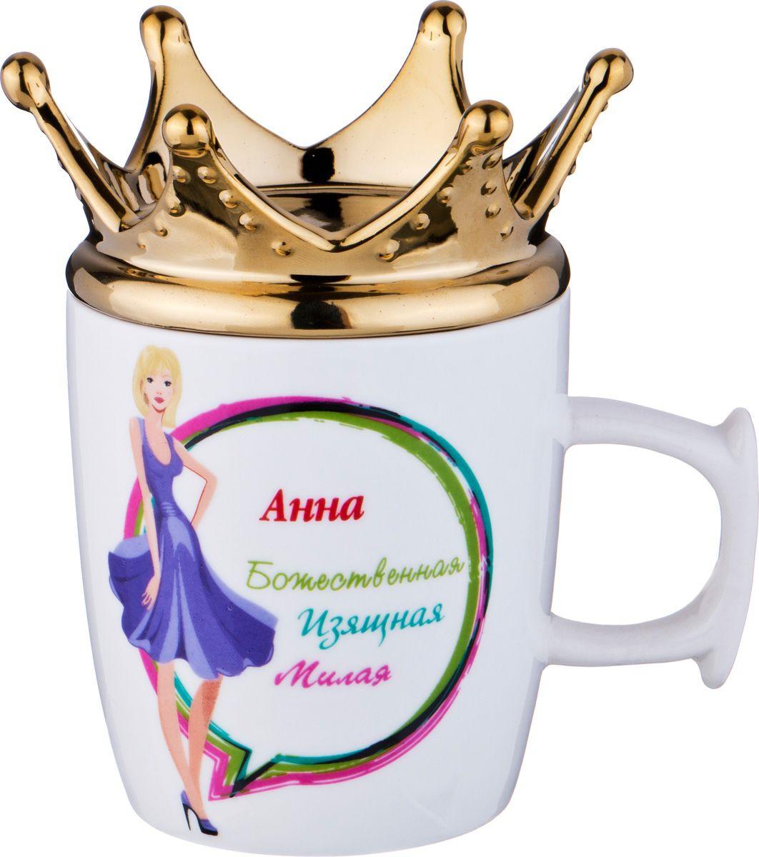 Кружка столовая Lefard Анна-королева, 383-677, мультиколор, 300 мл цены онлайн