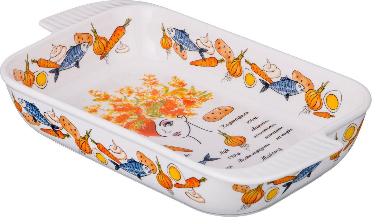 Блюдо Lefard Мимоза для слоеных салатов, 69-2504, мультиколор, 27 х 14 х 5 см блюдо для слоеных салатов elan gallery сиреневый туман 21 5 х 16 см 600 мл