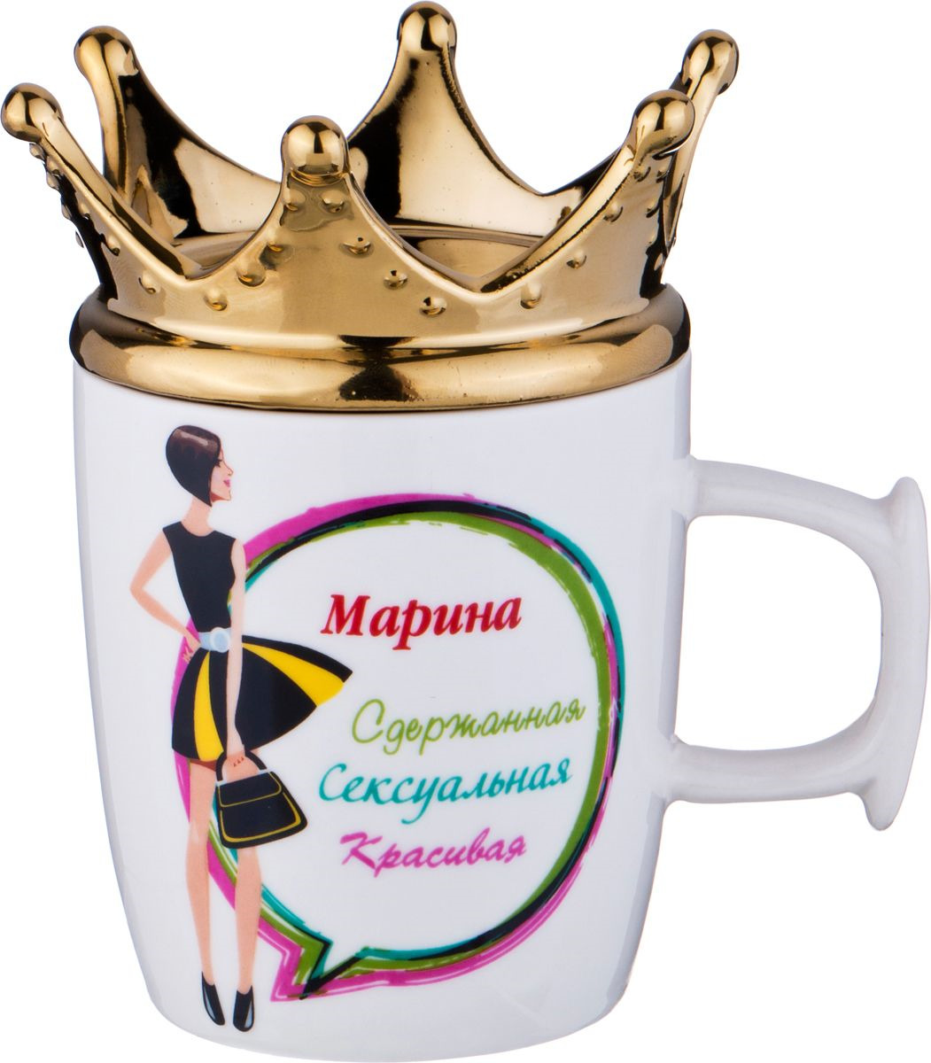Кружка столовая Lefard Марина-королева, 383-696, мультиколор, 300 мл