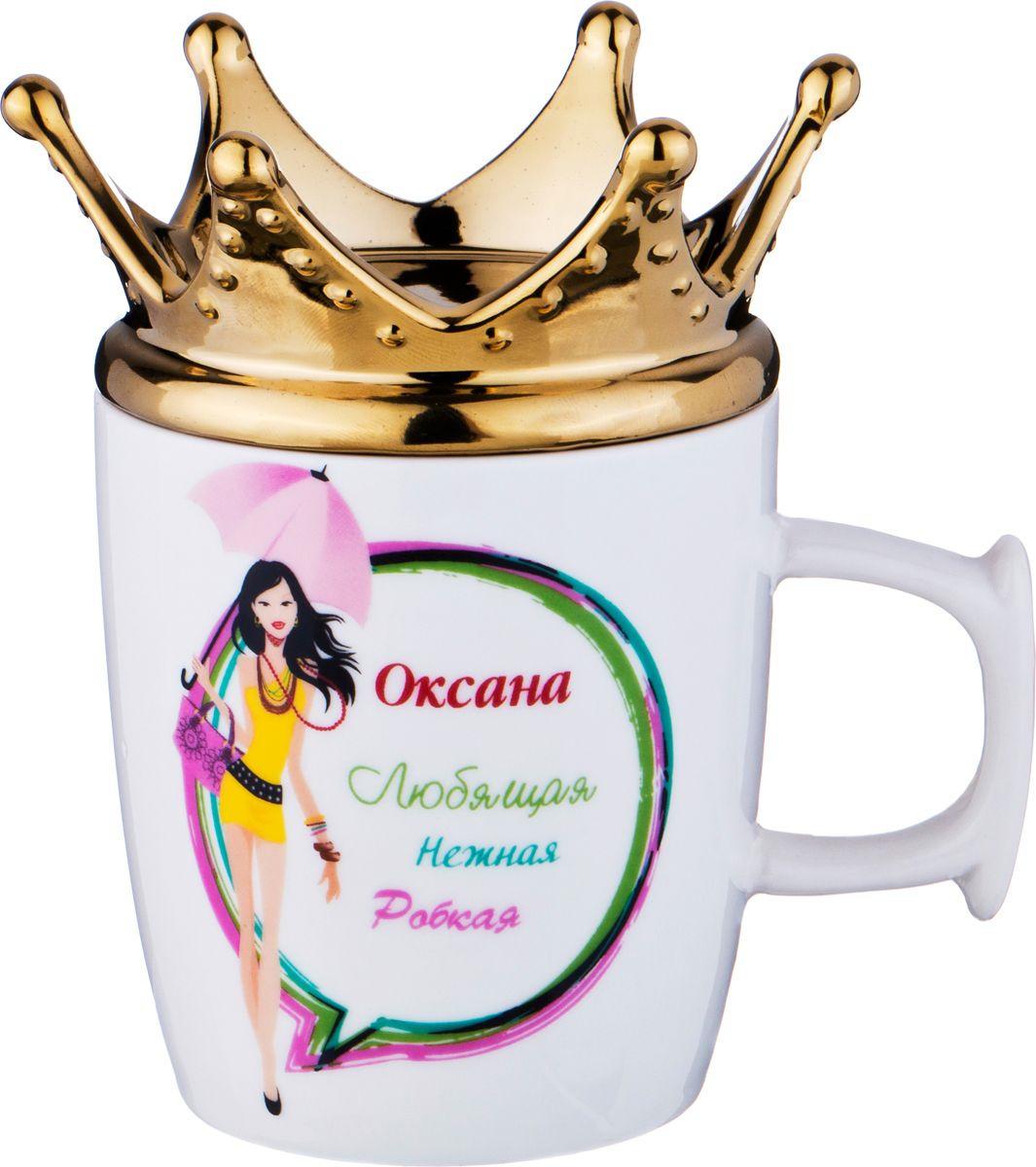 Кружка столовая Lefard Оксана-королева, 383-699, мультиколор, 300 мл