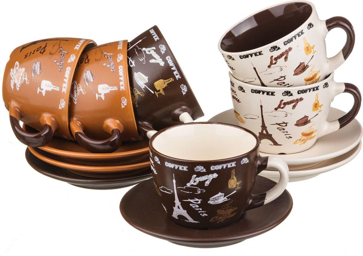 Набор чайный Lefard, 756-100, мультиколор, 250 мл, 12 предметов набор чайный lefard летний микс 6 12 250мл фарфор
