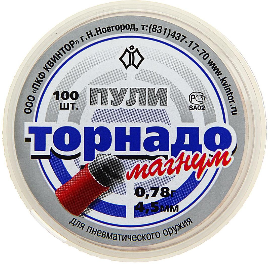 """Пули для пневматики Квинтор """"Торнадо-Магнум"""", со свинцовым сердечником, 4,5 мм, 0,78 г, 100 шт"""