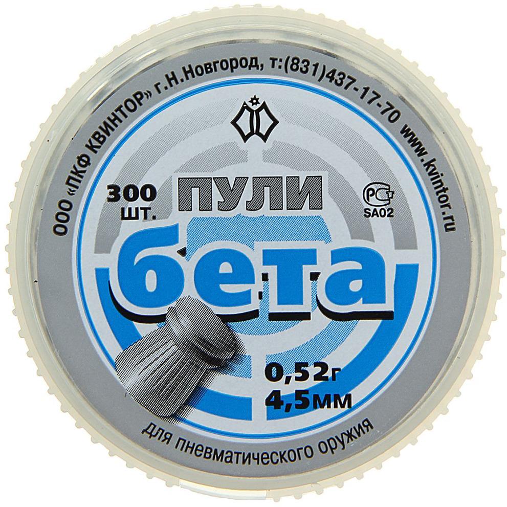 Пули для пневматики Квинтор Бета, целевые, 4,5 мм, 0,52 г, 300 шт