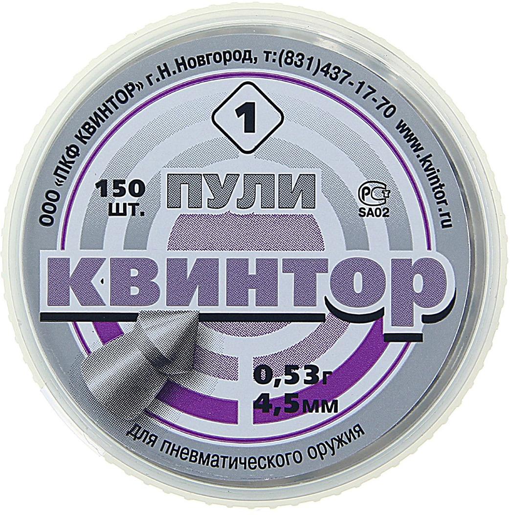 Пули для пневматики Квинтор 1, остроконечные, 4,5 мм, 0,53 г, 150 шт