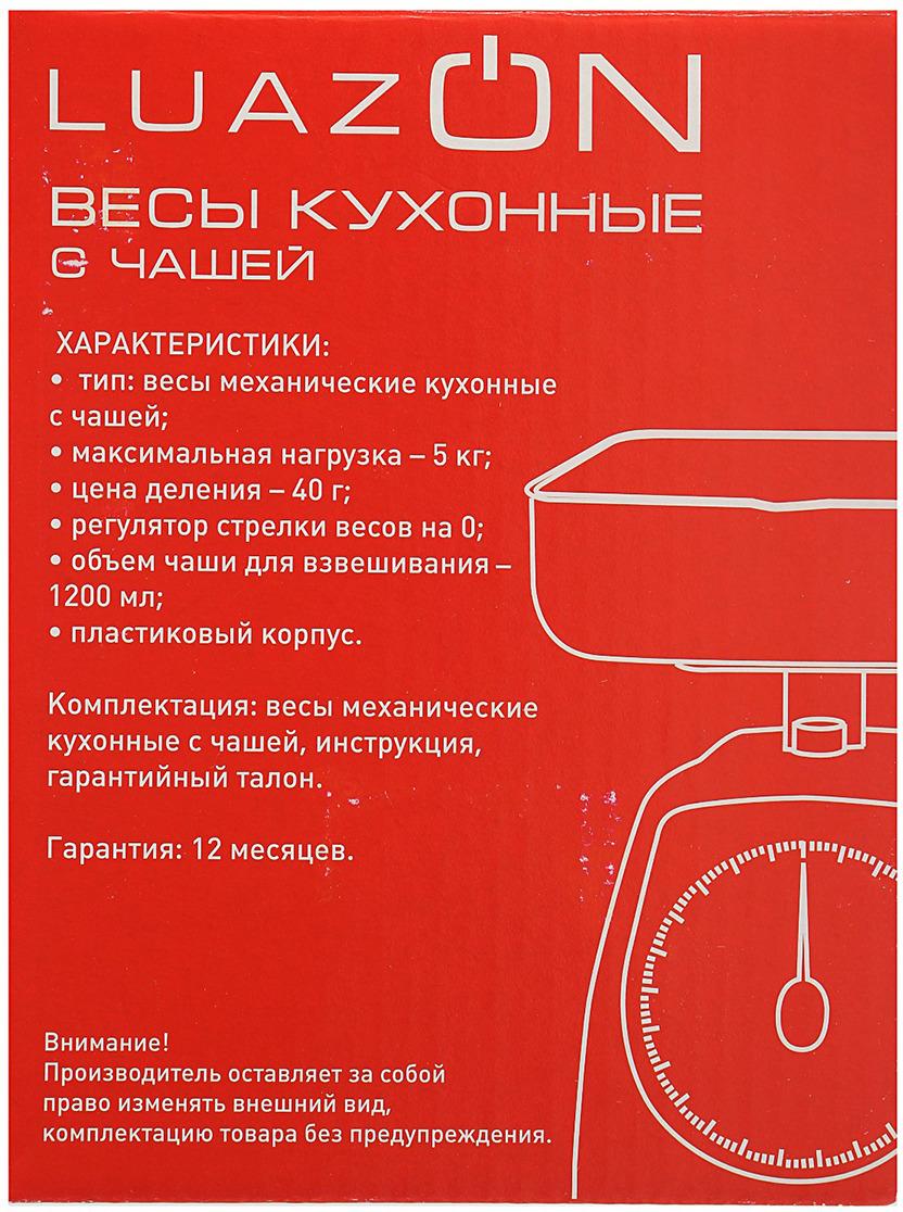 Кухонные весы Luazon Home LVKM-501, синий Luazon Home