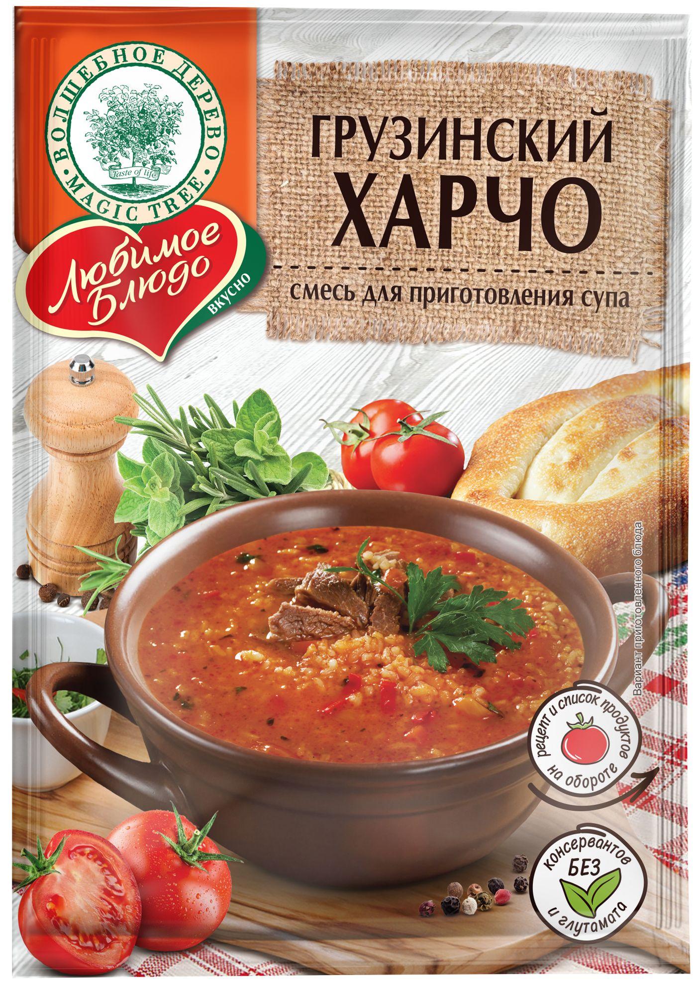 Смесь приправ, специй и трав Волшебное Дерево Смесь для приготовления блюда Грузинский суп харчо206