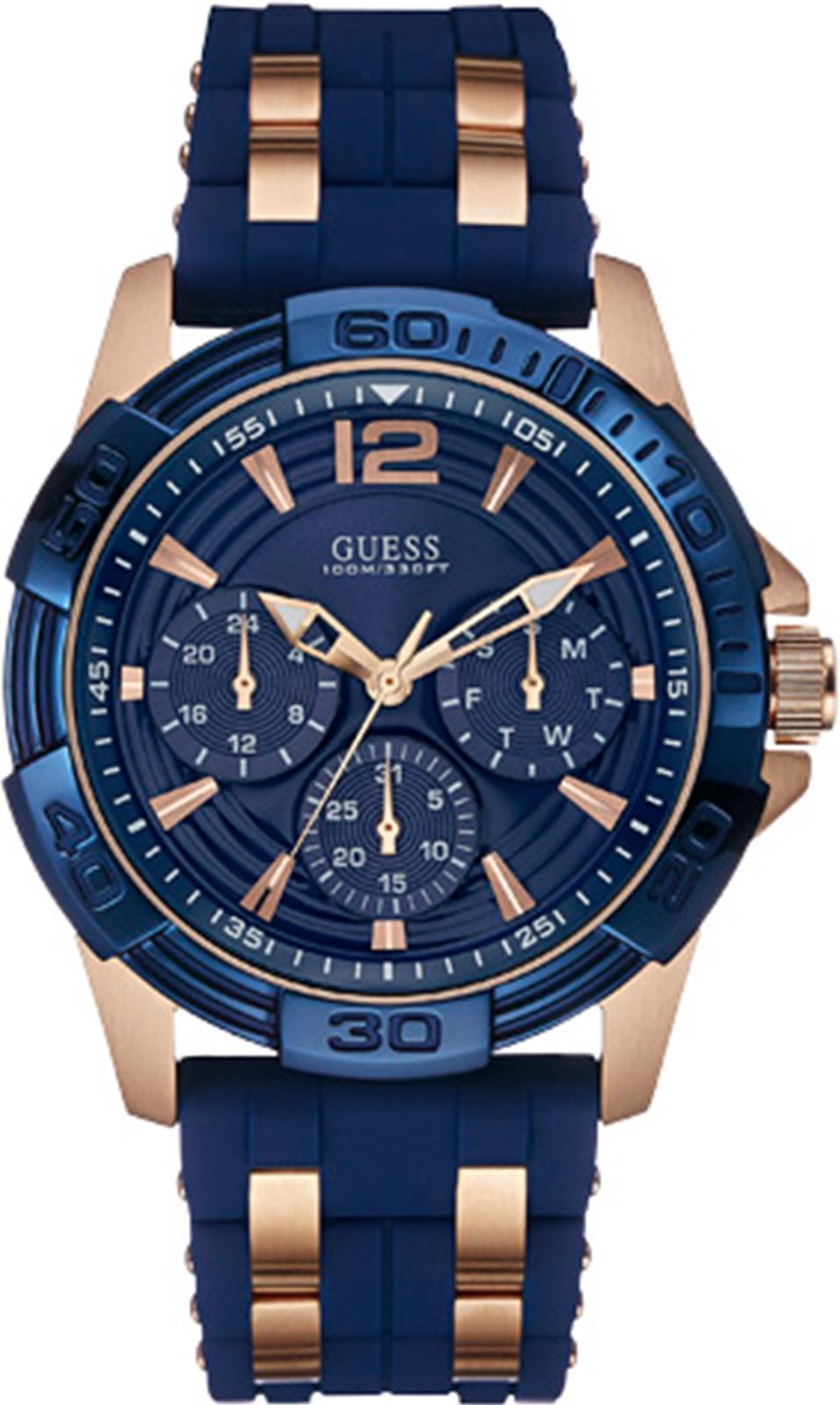 Наручные часы Guess OASIS наручные часы guess w0658g4