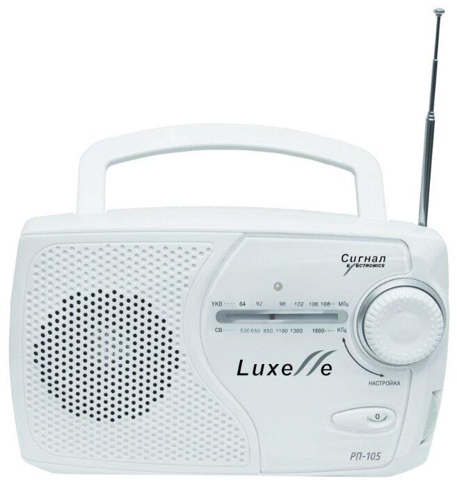 Радиоприемник Luxele 00-00002275 радиоприемник philips ae1530 00