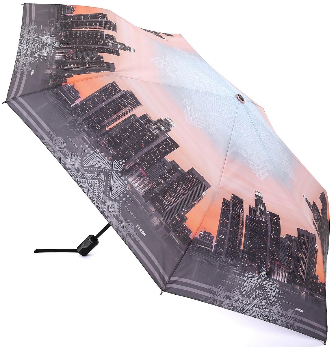 Зонт Три слона 361-J-04, темно-серый, розовый