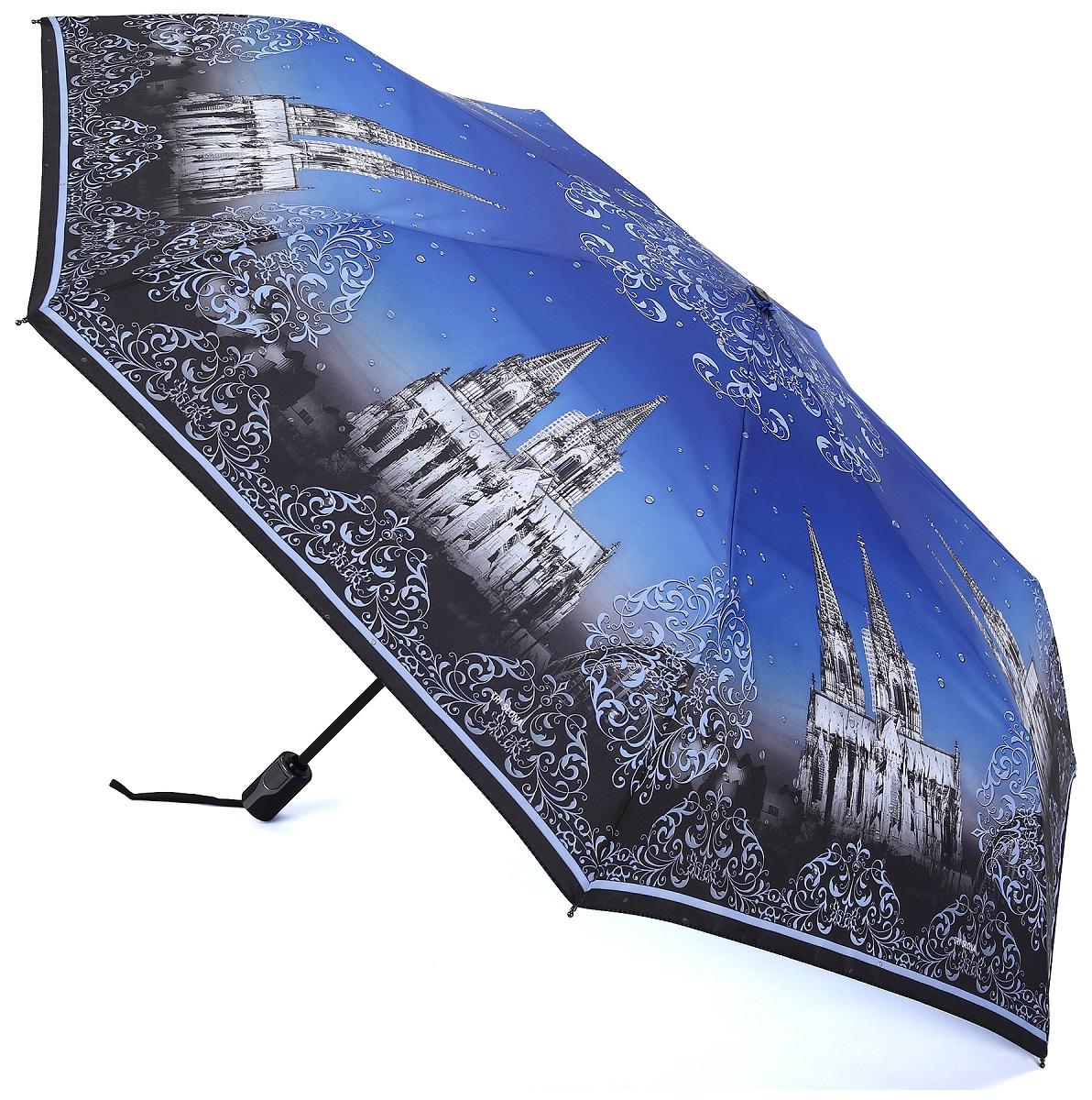 Зонт Три слона 361-J-11, синий, серый