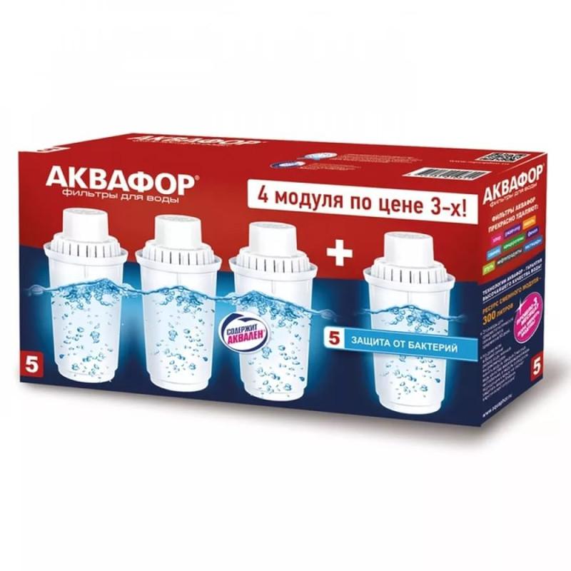 Сменный картридж для фильтра Аквафор 00-00001444 комплект картриджей аквафор b5 773857 для кувшинов 3 шт