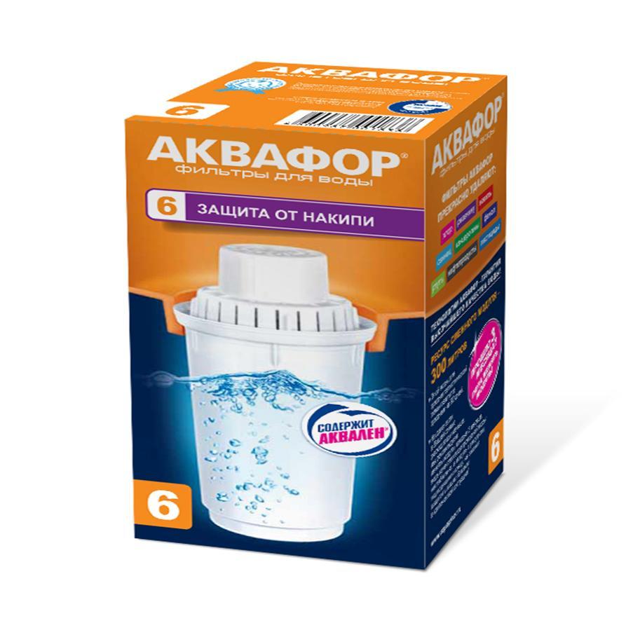 Сменный картридж для фильтра Аквафор 00000006736 модуль сменный мембранный аквафор к 100 ко 100 100 к