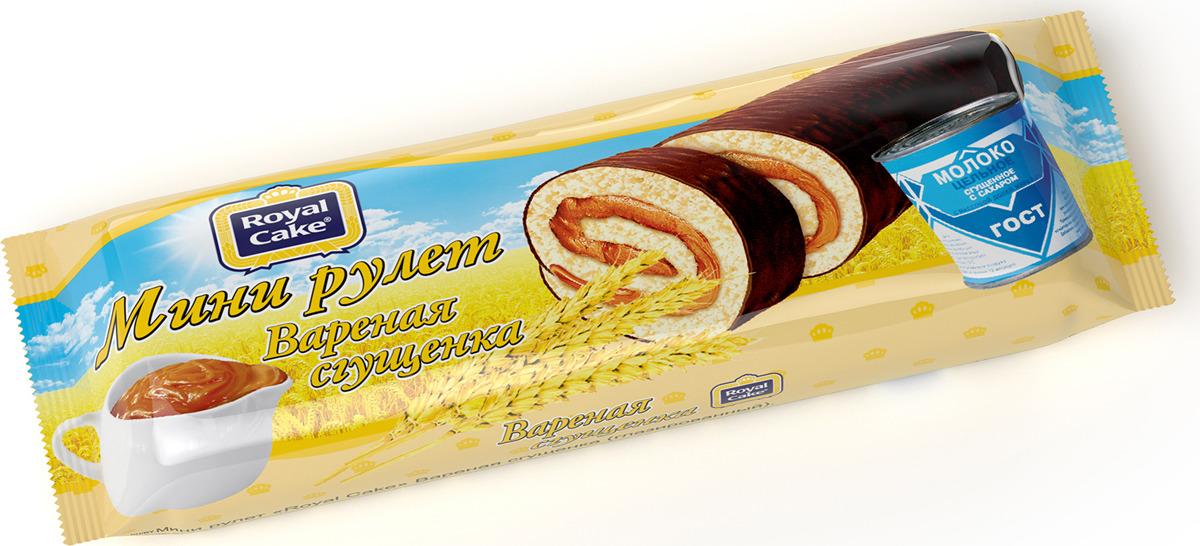Рулет Royal Cake с вареной сгущенкой, глазированный, мини, 32 гр рулет royal cake со вкусом шоколада глазированный бисквитный 200 гр
