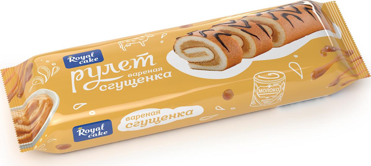 Рулет Royal Cake с вареной сгущенкой, декорированный, бисквитный, 150 гр рулет royal cake с абрикосом глазированный бисквитный 200 гр