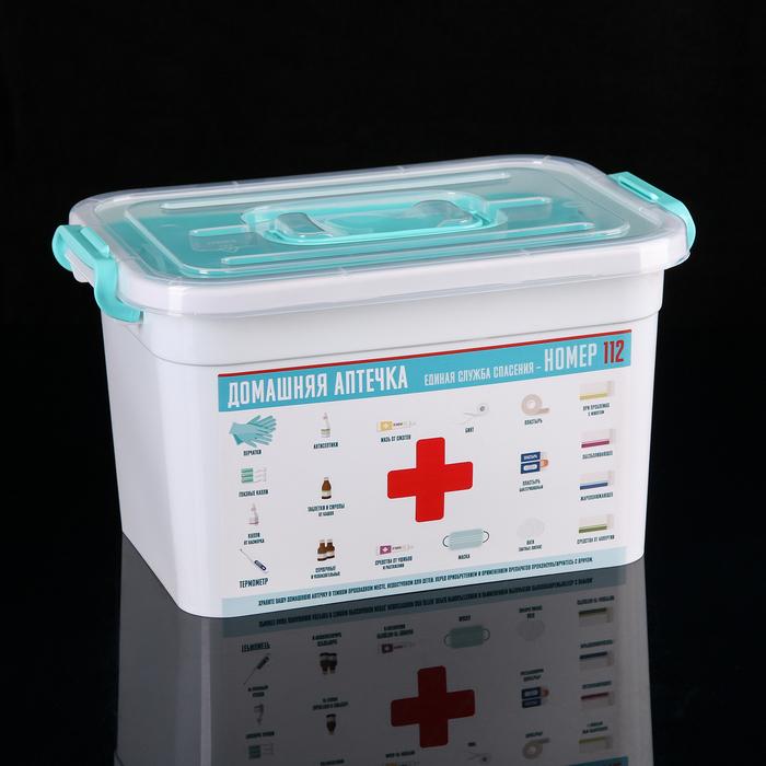 Коробка для хранения Полимербыт ДОМАШНИЙ ДОКТОР КОНТ-Р ДЛЯ АПТЕЧКИ 6,5л с вкладышем 310*200*180 зеленый, белый аптечка полимербыт 6 5 л с вкладышем
