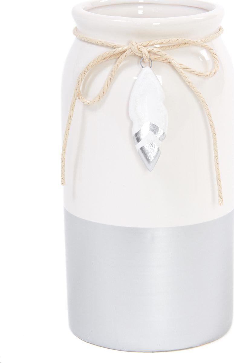 Ваза Cozy Home Lawson, 503177, белый, серебро, 9 х 9 х 17 см цена