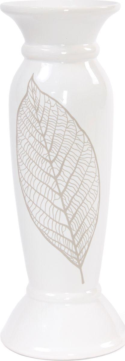 Ваза Cozy Home Leaf, 503127, белый, бежевый, 25 х 10 х 10 см ваза керамическая 14 х 10 х 38 см