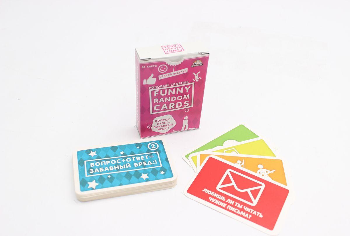 Настольная игра Miland Игрополис Funny Random Cards Сборник №9, ИН-0188 random cartoon ceramic tile decal 1pc