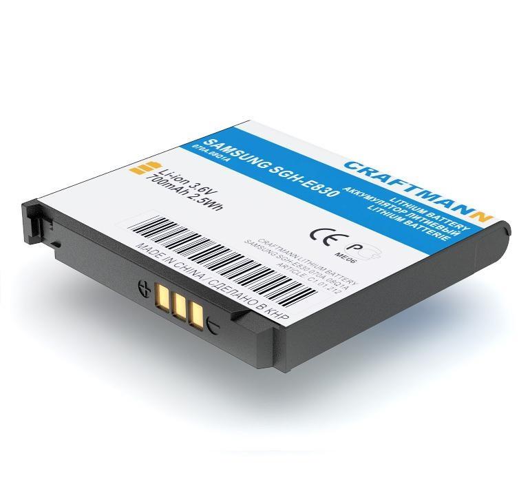 Аккумулятор для телефона Craftmann AB483640AC для SAMSUNG SGH-E830, SGH-E838, SGH-S730 аккумулятор для телефона craftmann ab503442ce для samsung sgh d900 a767 f480 f488
