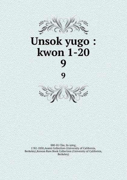 Unsok yugo : kwon 1-20. 9