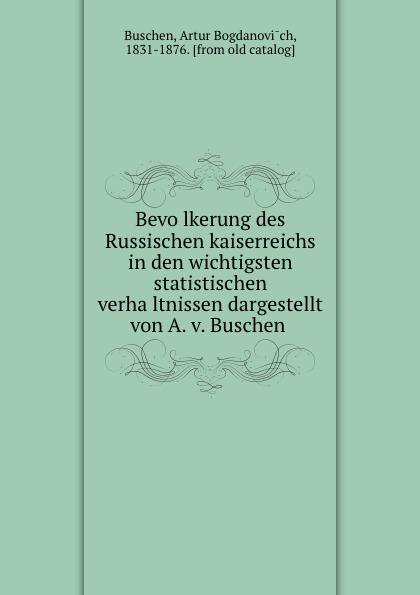 Artur Bogdanovich Buschen Bevolkerung des Russischen kaiserreichs in den wichtigsten statistischen verhaltnissen dargestellt von A. v. Buschen