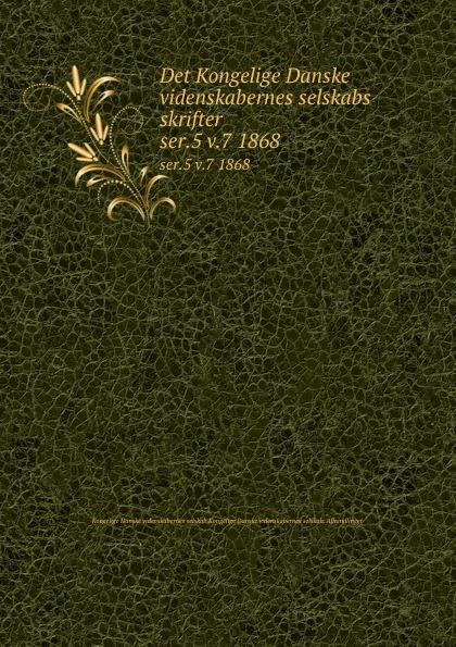 Kongelige Danske videnskabernes selskab Det Kongelige Danske videnskabernes selskabs skrifter. ser.5 v.7 1868 цены