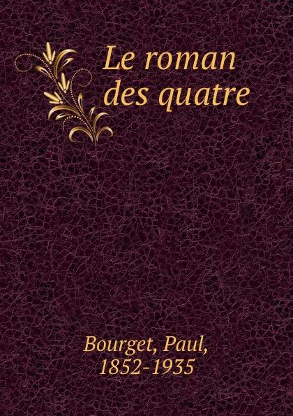Фото - Paul Bourget Le roman des quatre jean paul gaultier le male