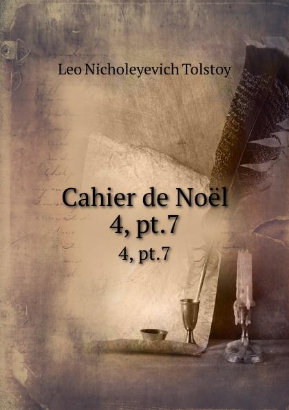 Лев Николаевич Толстой Cahier de Noel. 4, pt.7
