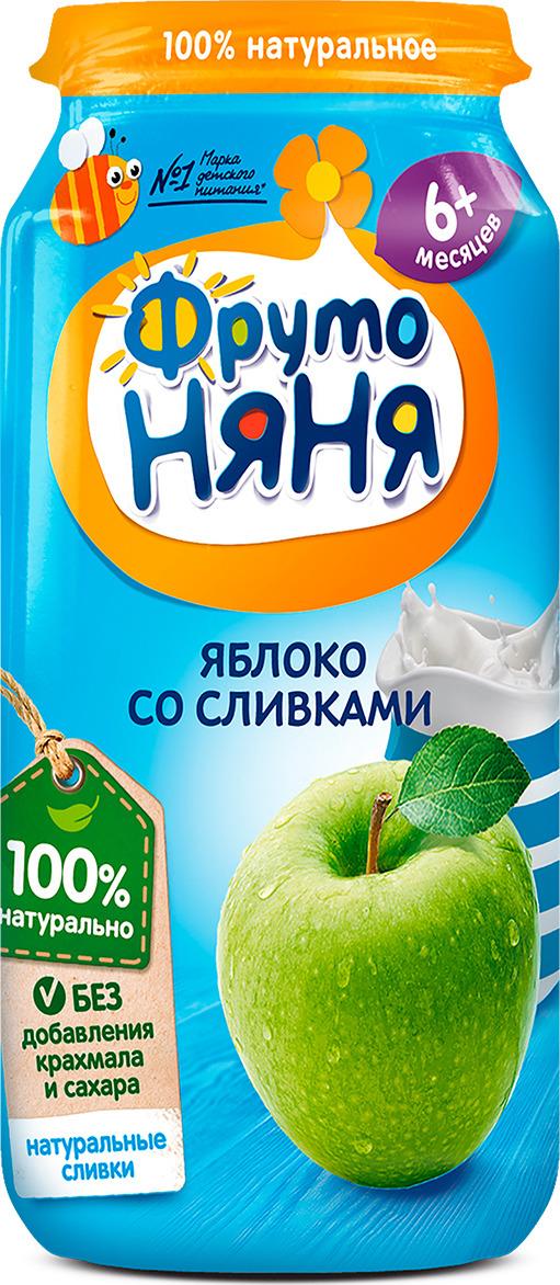 ФрутоНяня пюре из яблок со сливками с 6 месяцев, 250 г пюре фрутоняня из яблок и бананов со сливками с 6 мес 250 г
