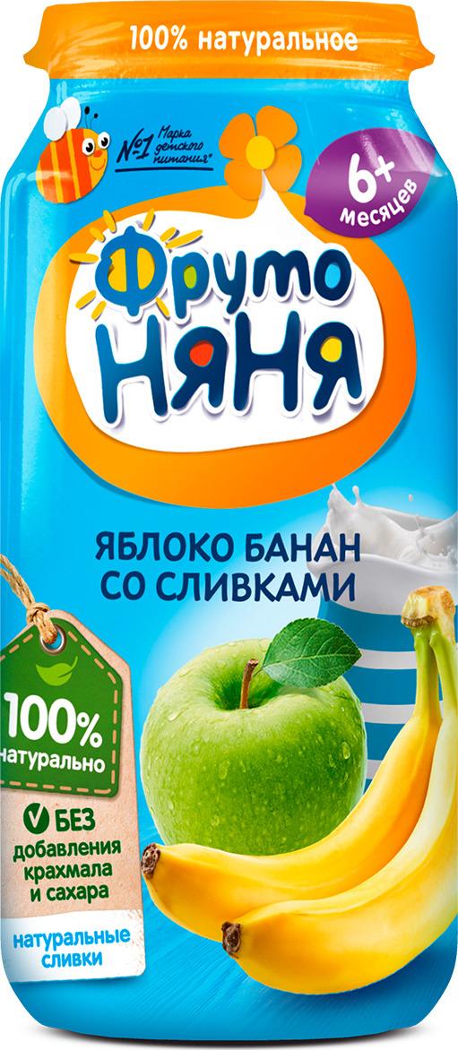 ФрутоНяня пюре из яблок и бананов со сливками с 6 месяцев, 250 г пюре фрутоняня из яблок и бананов со сливками с 6 мес 250 г