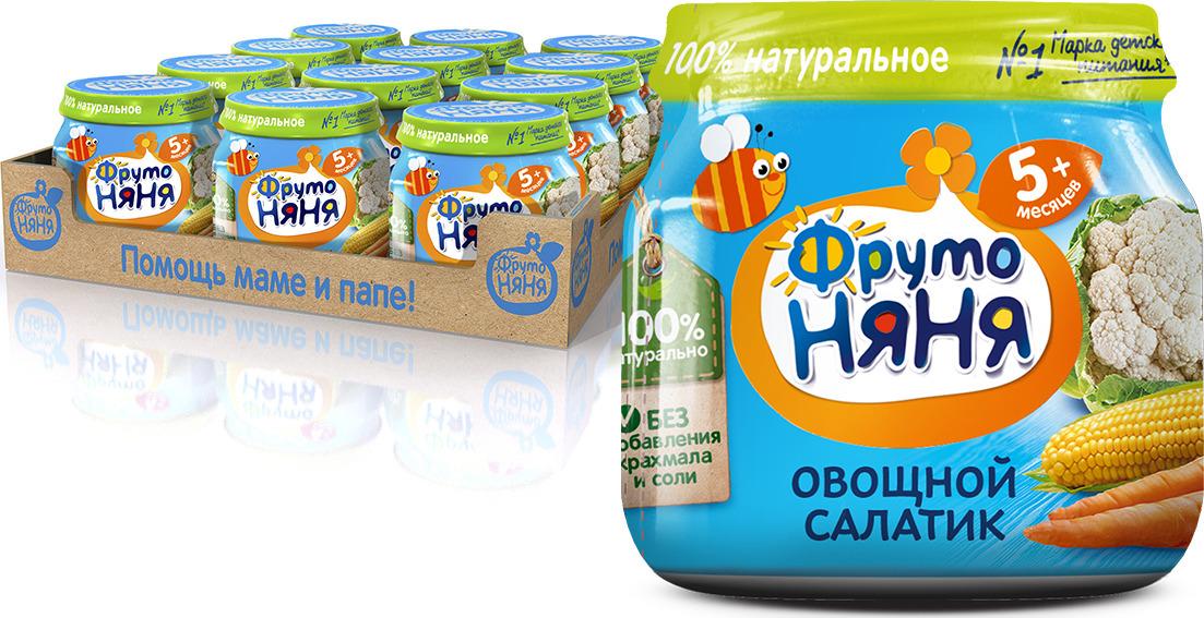 """ФрутоНяня """"Овощной салатик"""" цветная капуста, кукуруза и морковь пюре с 5 месяцев, 12 шт по 80 г"""