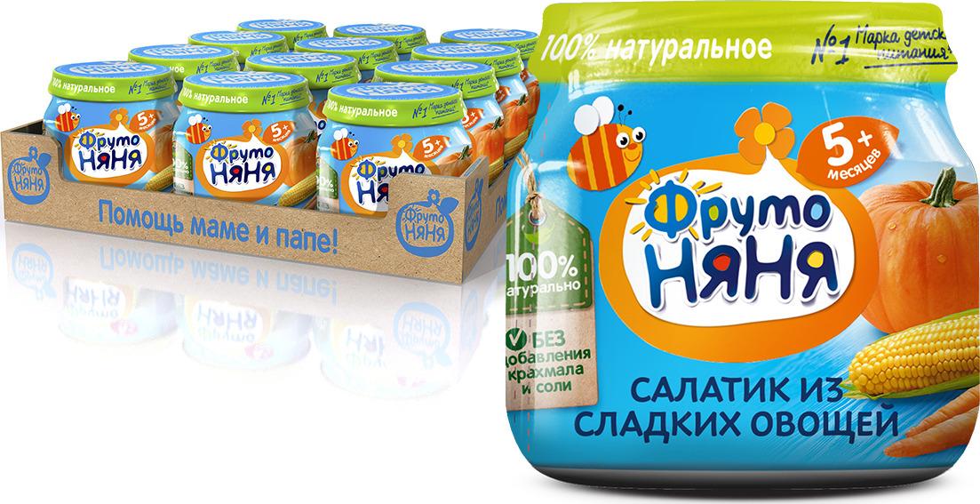 """ФрутоНяня """"Салатик из сладких овощей"""" пюре с 5 месяцев, 12 шт по 80 г"""