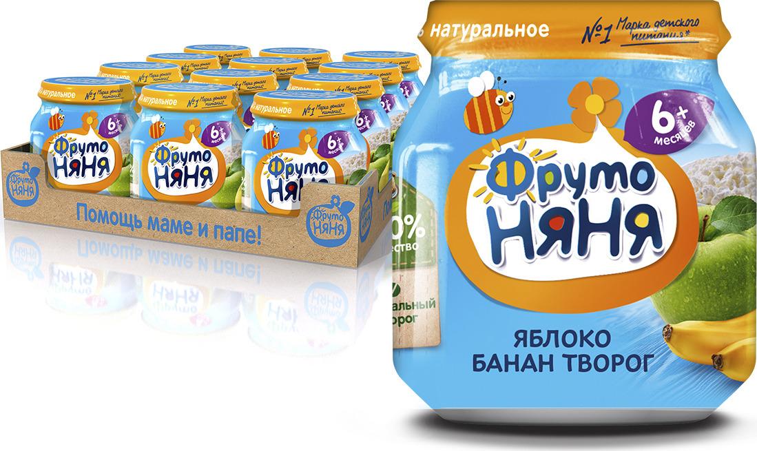 ФрутоНяня Яблоко и банан с творогом пюре с 6 месяцев, 12 шт по 100 г фрутоняня пюре из груш с 4 месяцев 12 шт по 100 г