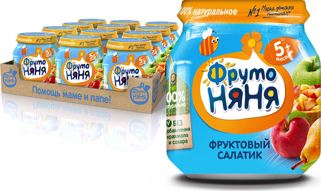 """ФрутоНяня """"Фруктовый салатик"""" персик пюре с 5 месяцев, 12 шт по 100 г"""