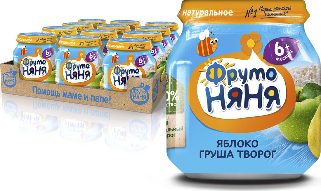 ФрутоНяня Яблоко и груша с творогом пюре с 6 месяцев, 12 шт по 100 г