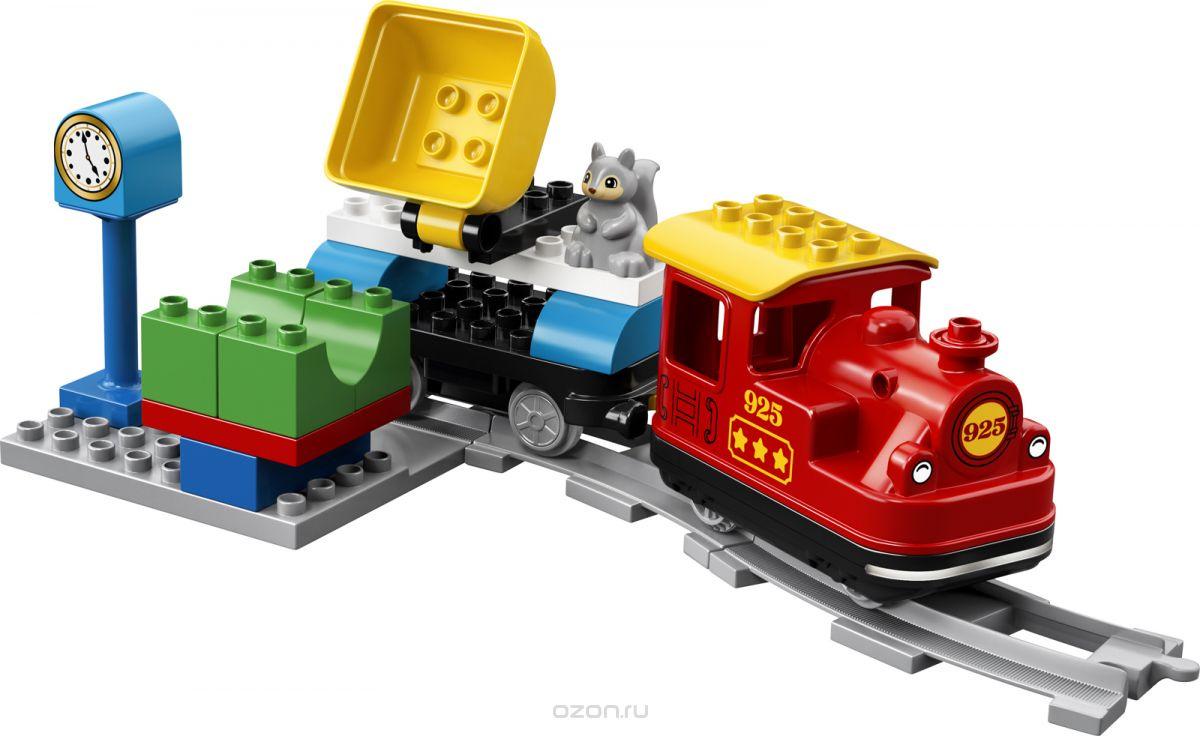 Пластиковый конструктор LEGO 10874