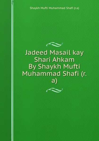 Shaykh Mufti Muhammad Shafi Jadeed Masail kay Shari Ahkam By Shaykh Mufti Muhammad Shafi (r.a) shaykh muhammad sadiq abadi akabir ka maqaam e tawazu