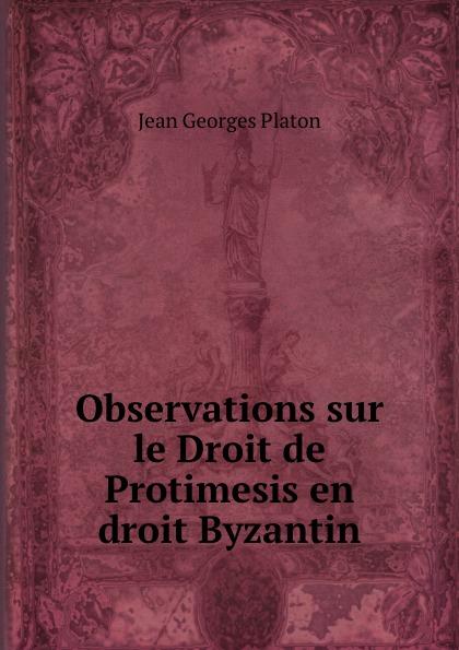 Фото - Jean Georges Platon Observations sur le Droit de Protimesis en droit Byzantin jean paul gaultier le male