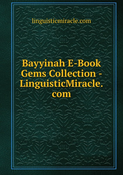 Bayyinah E-Book Gems Collection - LinguisticM